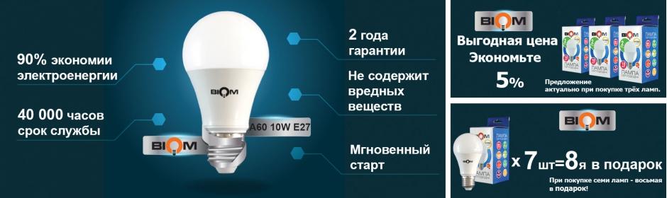 http://5watt.com.ua/image/cache/data/5_watt/10wa-90x60.jpg