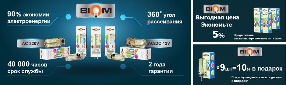 http://5watt.com.ua/image/cache/data/5_watt/G4-90x60.jpg