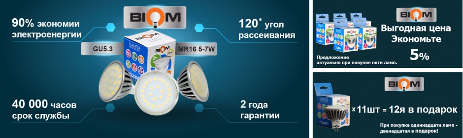 http://5watt.com.ua/image/cache/data/5_watt/MR16-90x60.jpg