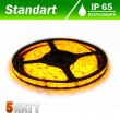 Светодиодная лента B-LED 24V 3528-60 Y IP65 желтый, герметичная, 1м